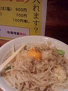 麺処MAZERU