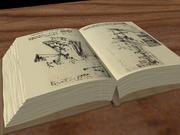 本と珈琲と柿の種