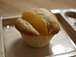 ☆travel muffin☆