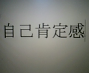 高垣忠一郎ファンの集い