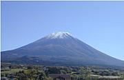 富士山▲自然派●子どもつながり