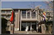 京都 龍谷大学付属平安高等学校