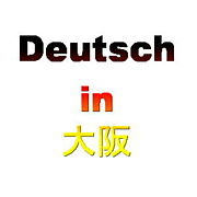 Deutsch in Osaka