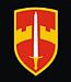 南ベトナム援助アメリカ軍司令部