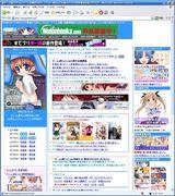 GAMEHA.COM-ガメハドットコム-