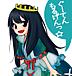 ぐ〜てんもるげんっ☆【雪白姫】