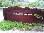 尾道市立大学卒なのに北陸在住