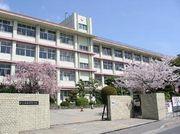 大阪府立桜塚高等学校(定時制)