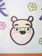 太田ゼミっ子♪