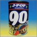 青春90年代
