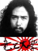 山田竜己(竜己大學) 怪人赤男爵