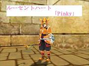 「Pinky」