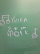 結花 //a cappella