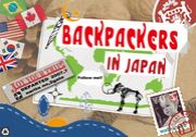 バックパッカーズ in Japan