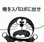 Neo☆まつりんコミュ♪