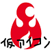2014 『サマキャン』 開催!
