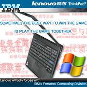 IBM/Lenovo/レノボ・ジャパン