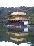 I LOVE 京都