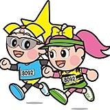 あつまれ!おかやまマラソン