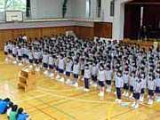 松戸四中1980〜1981生まれ卒業生
