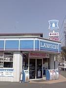 ローソン横浜上川井店
