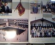 1987年卒業志村第三中学校