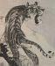キャッシュフローの虎