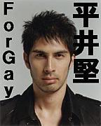 平井堅が好き!(gay only)