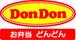 DonDonのCMを守る会
