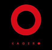 居酒屋kagero(陽炎)
