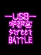 USG-宇都宮streetGIG-