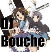 ハルヒ @ DJ Bouche