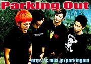 ★Parking Out★