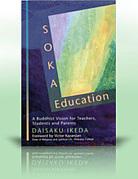 SUA Educational Society