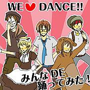 ★みんな DE 踊ってみた★