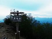 奥多摩・奥武蔵の山が好き!