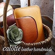 calotte(カロト)