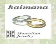 Kaimana Hawaiian Jewelry