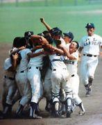 PL学園高校 野球部応援コミュ