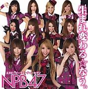 NPB47
