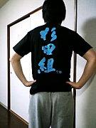 2B☆杉田組