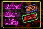 Beat Par Life