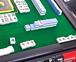 【大阪】麻雀・ボードゲーム