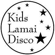 Kids Lamai Disco ★