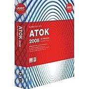 ATOK(日本語IME)