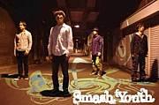 SMASH YOUTH