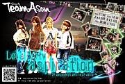 aspiration/アスピラシオン