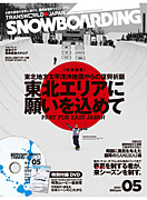 Transworld Snowboarding Japan