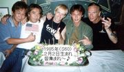 昭和60年2月2日生まれの人!