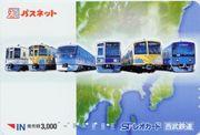 西武新宿線ユーザー